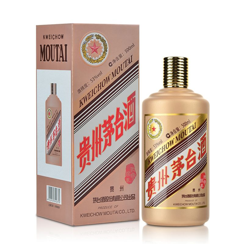 http://xiaojiuwo.oss-cn-beijing.aliyuncs.com/Uploads/0101010032/0101010032.jpg