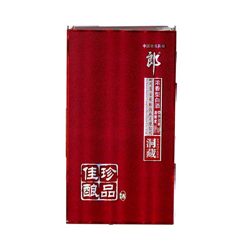 http://xiaojiuwo.oss-cn-beijing.aliyuncs.com/Uploads/0102010013/0102010013.png