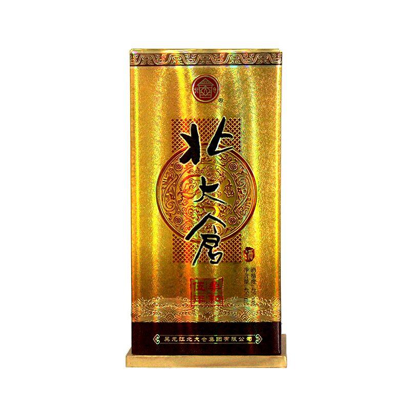 http://xiaojiuwo.oss-cn-beijing.aliyuncs.com/Uploads/0102010037/0102010037.png