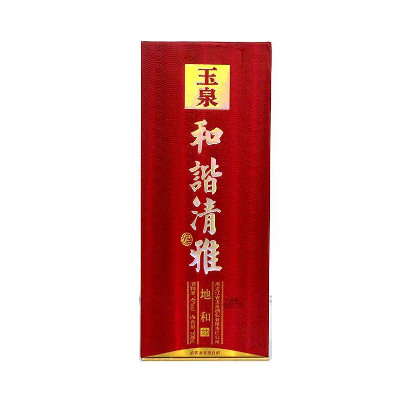 http://xiaojiuwo.oss-cn-beijing.aliyuncs.com/Uploads/0107010001/0107010001.png