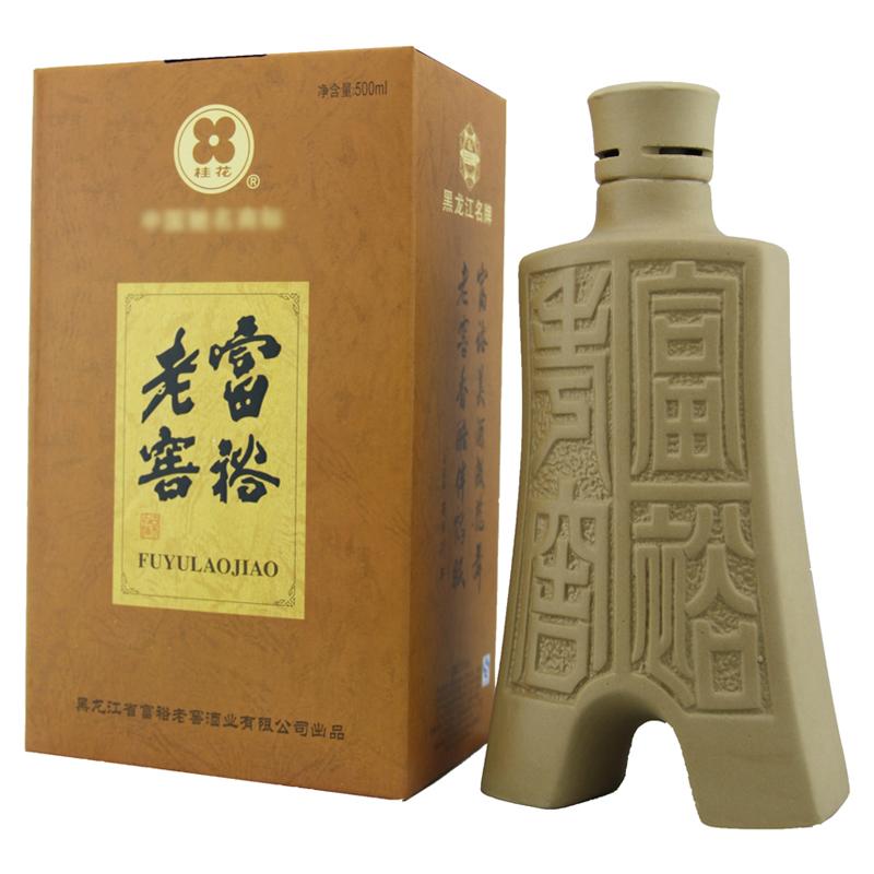 http://xiaojiuwo.oss-cn-beijing.aliyuncs.com/Uploads/20170609/pic_593a071c0292f.jpg