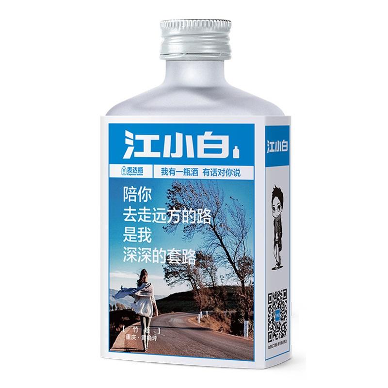 http://xiaojiuwo.oss-cn-beijing.aliyuncs.com/xiaojiuwo%2F20171220%2F151374963667594.jpg