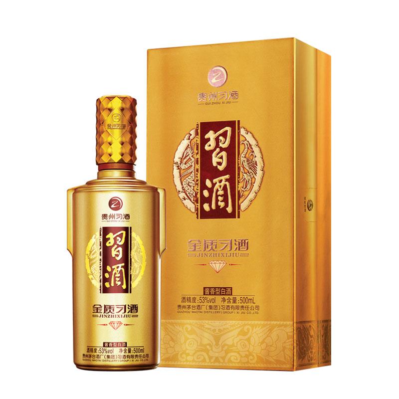 http://xiaojiuwo.oss-cn-beijing.aliyuncs.com/xiaojiuwo%2F20180419%2F152412009357011.jpg